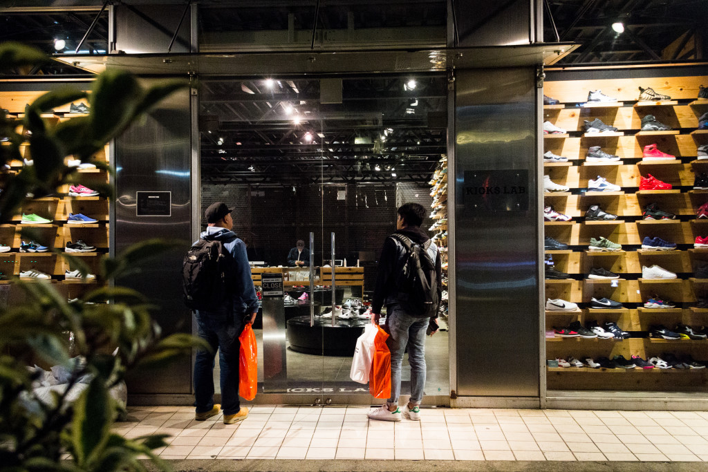 Kicks Lab in Omotesando