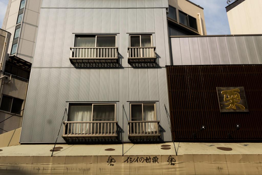 Travel Finds Tokyo