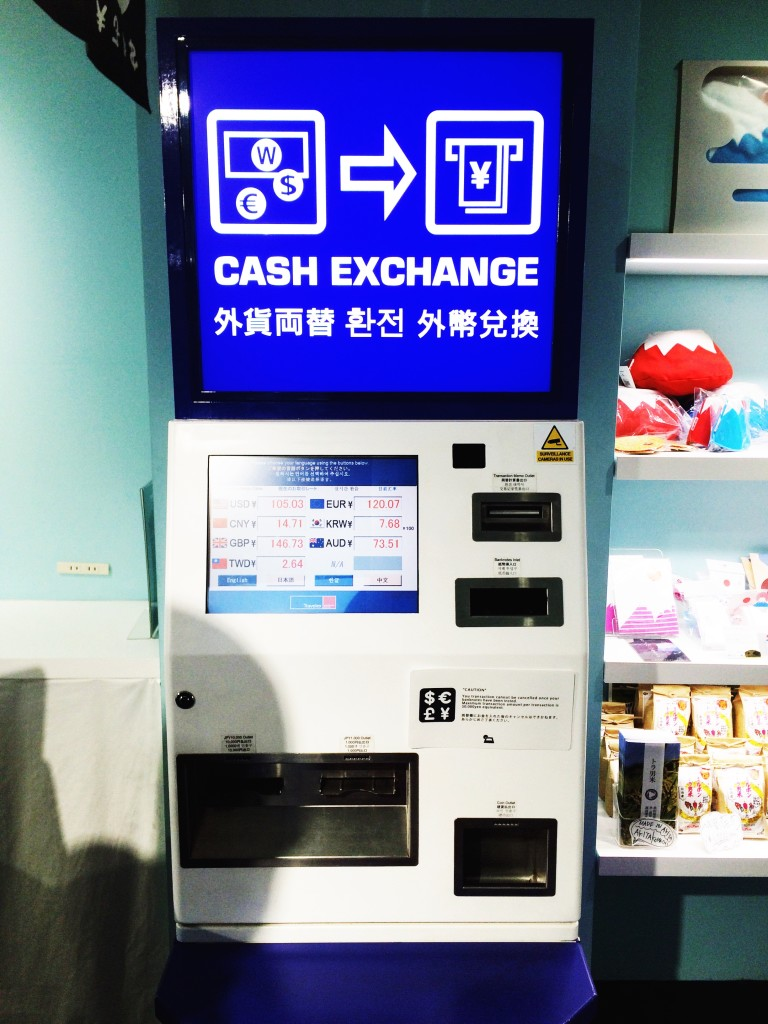 Travel Finds - Forex Machine in Tokyo